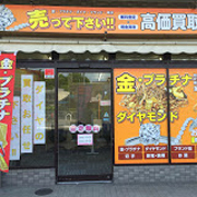 お宝本舗東生駒店