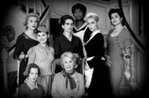 8人の女たち20151126