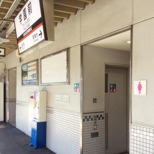 fwc_kintetsu_gakuenmae1bansen