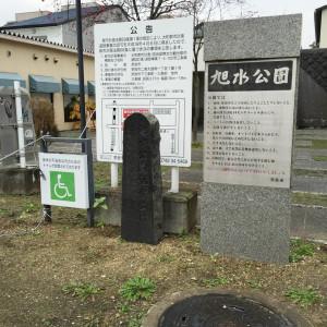 fwc_kyokusuikoen