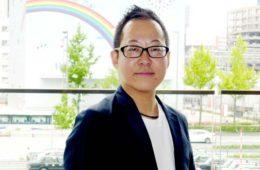 世界26都市からLGBTの事例や当事者インタビューを発信!「Rainbow Journey project」6月1日のスタートを 前に、藤原 直さんにインタビュー!