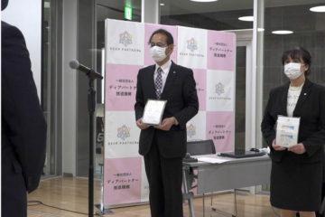 準婚パートナーシップ宣誓認定制度が長野県の補助金事業に採択