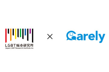 iCAREとLGBT総合研究所が業務提携