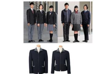 ジェンダーレスにジャージみたいな次世代型 変化する制服