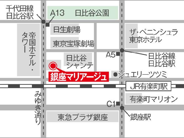 LGBTカップリングパーティ 東京・大阪で毎月開催